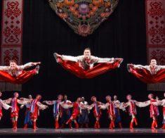 Легендарный ансамбль танца Украины им. П. Вирского