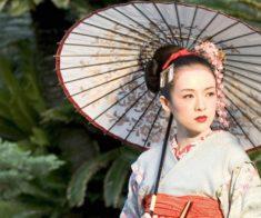 Фестиваль Аниме и Японской Культуры HANAB