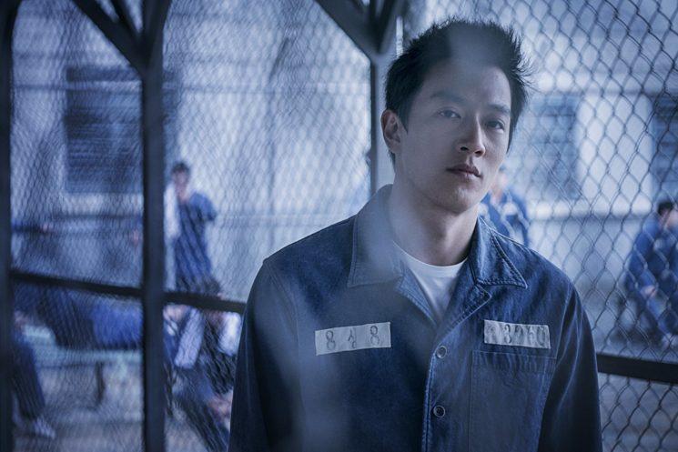 Корейский фильм Тюрьма