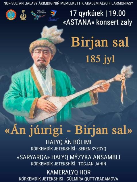 Концерт «Ән жүйрігі - Біржан сал»