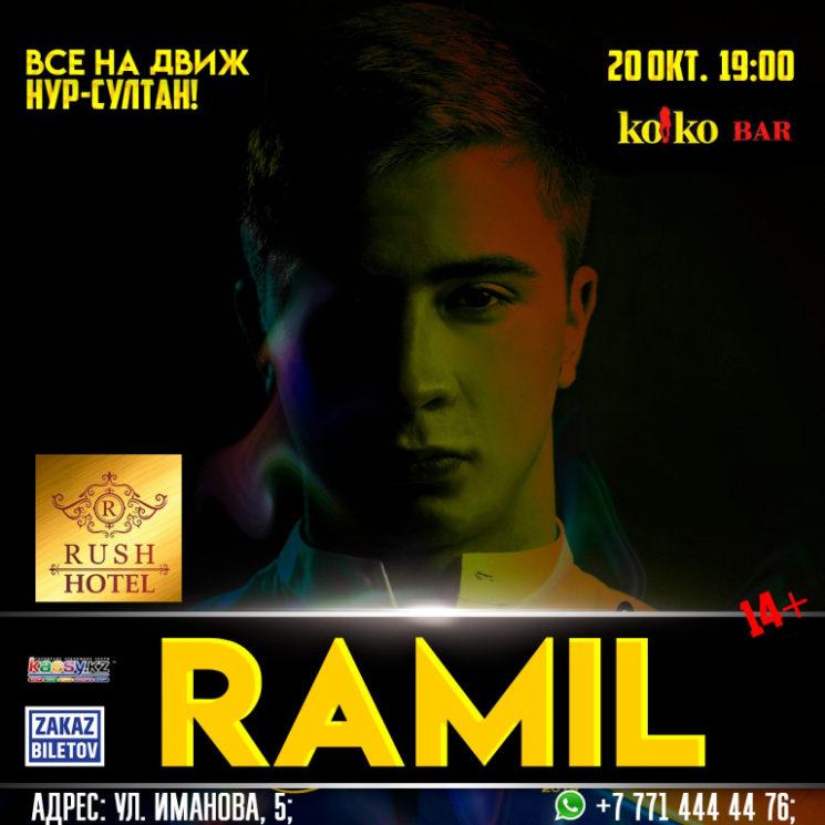 Ramil