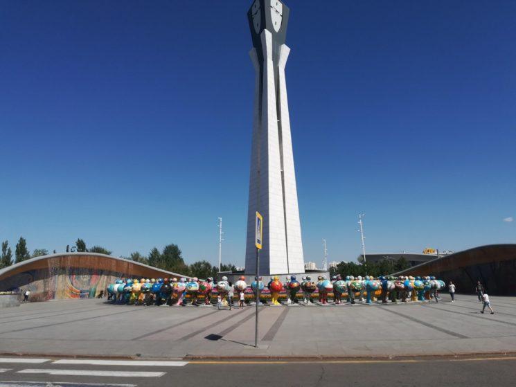 Центральный парк Астана