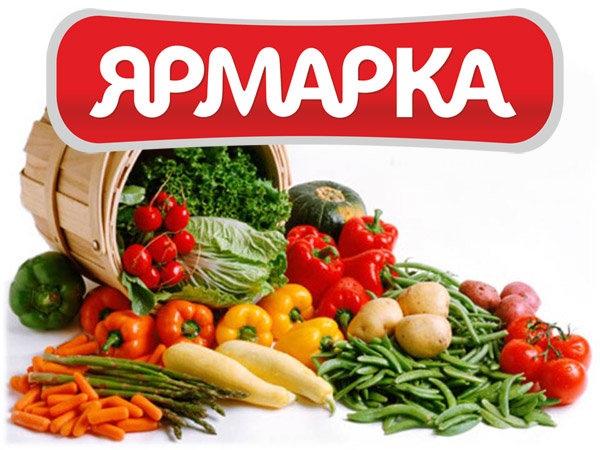 Сельскохозяйственная ярмарка Туркестанской области