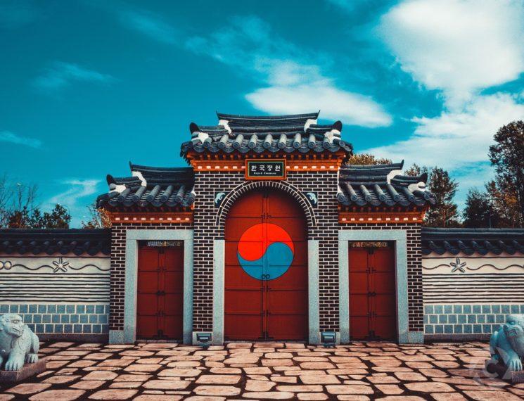 Корейский сад