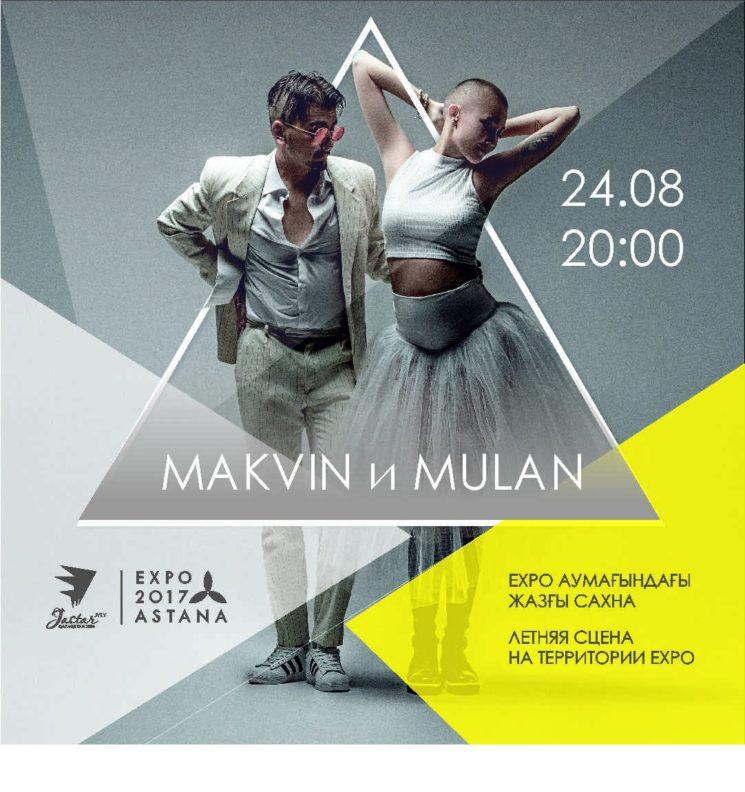 Makvin&Mulan
