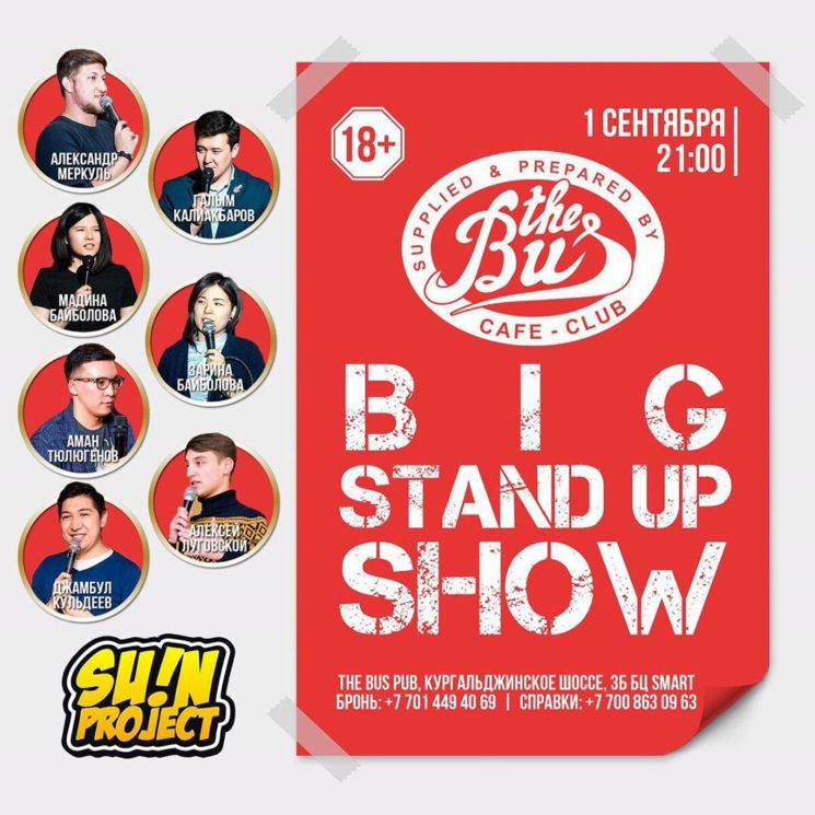 big stand-up show