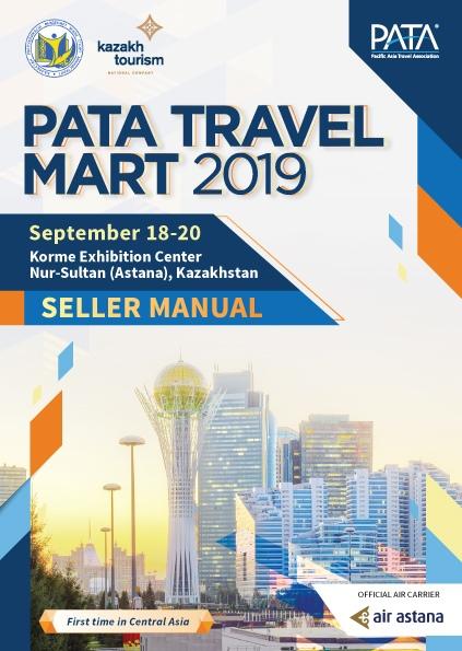 Туристская выставка PATA Travel Mart 2019