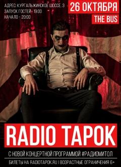 Radio Tapok в Астане