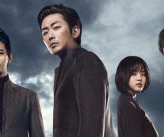 Сеанс корейских фильмов: «С Богами: Два мира»