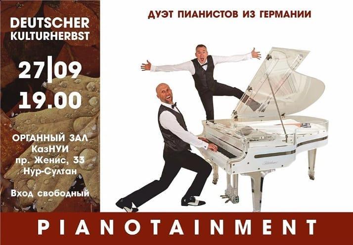 Дуэт пианистов из Германии