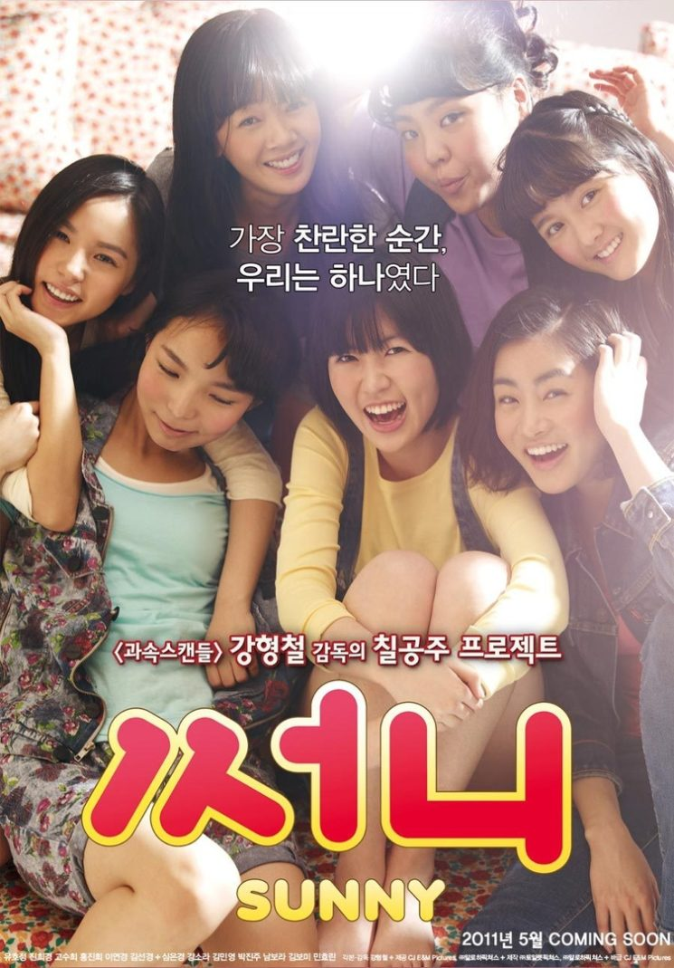 Сеанс корейских фильмов