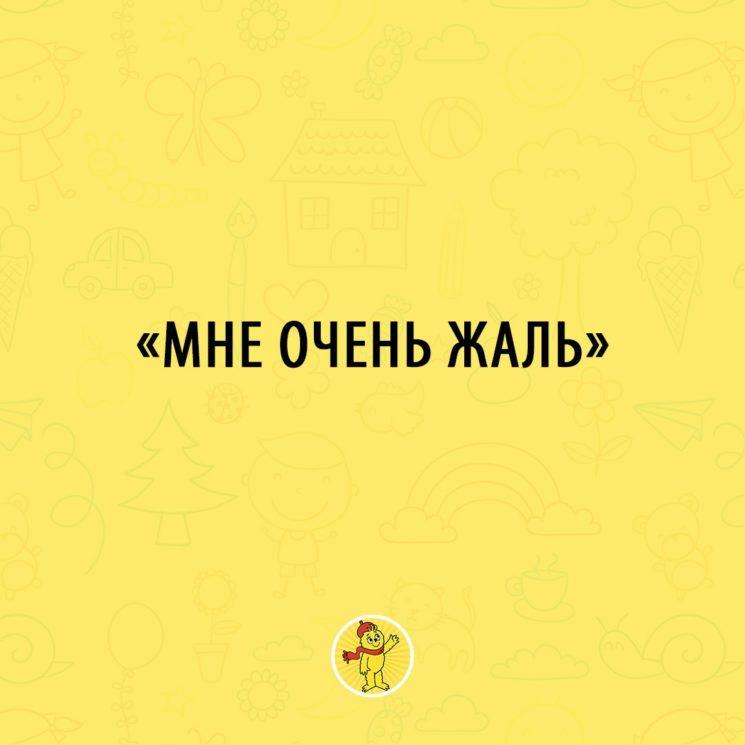 photo5463005363663121364
