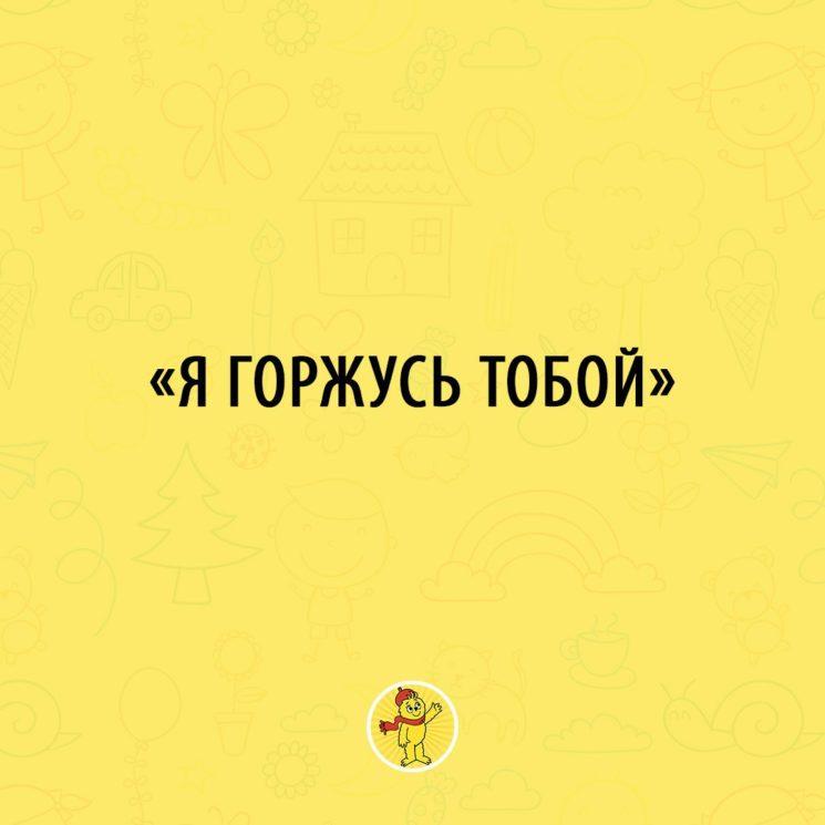 photo5463229887373487366