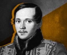 Выставка «Два гения одной эпохи: М.Ю. Лермонтов и Т.Г. Шевченко»