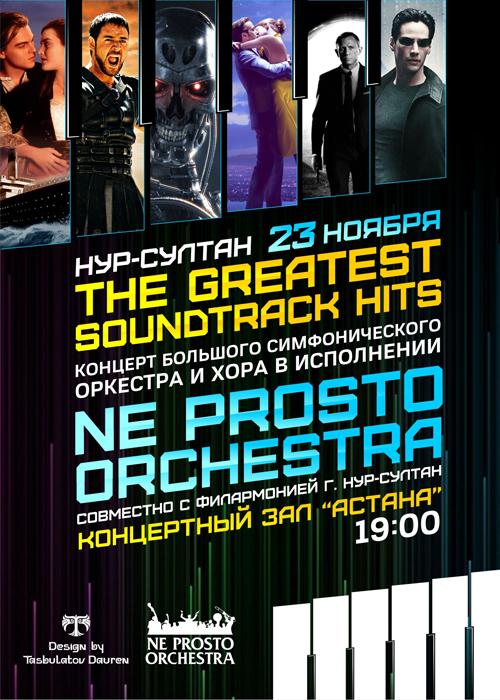 Лучшие саундтреки в истории кинематографа исполнит симфонический оркестр «Ne Prosto Orchestra» в Астане