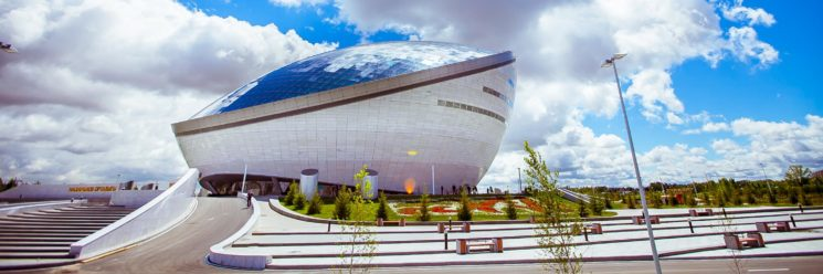 Парк рядом с Назарбаев Центром