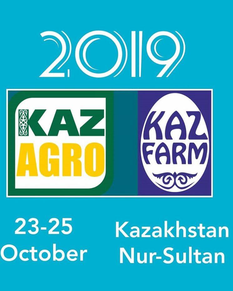 Юбилейная выставка сельского хозяйства и пищевой промышленности