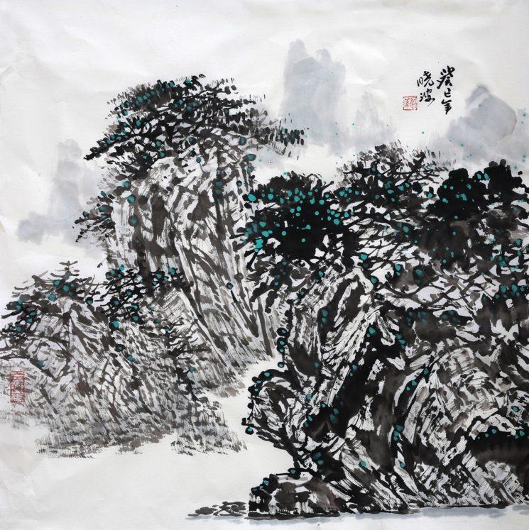 Выставка картин китайских художников «Узоры у жян»