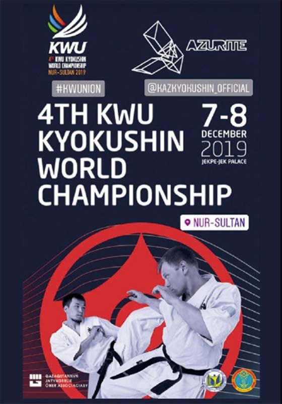 4-й Чемпионат мира по киокушинкай каратэ