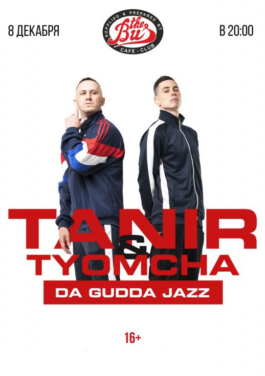 Tanir & Tyomcha в Астане