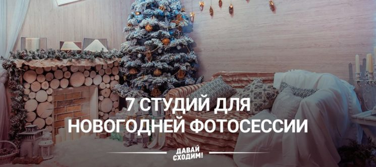 photo5190634794202016981