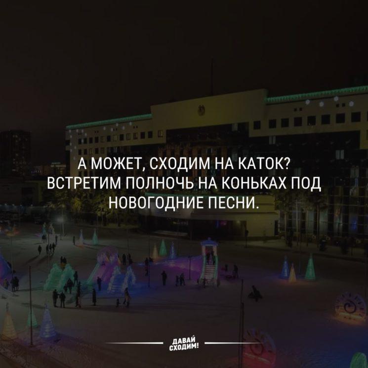 photo5444909596998216633