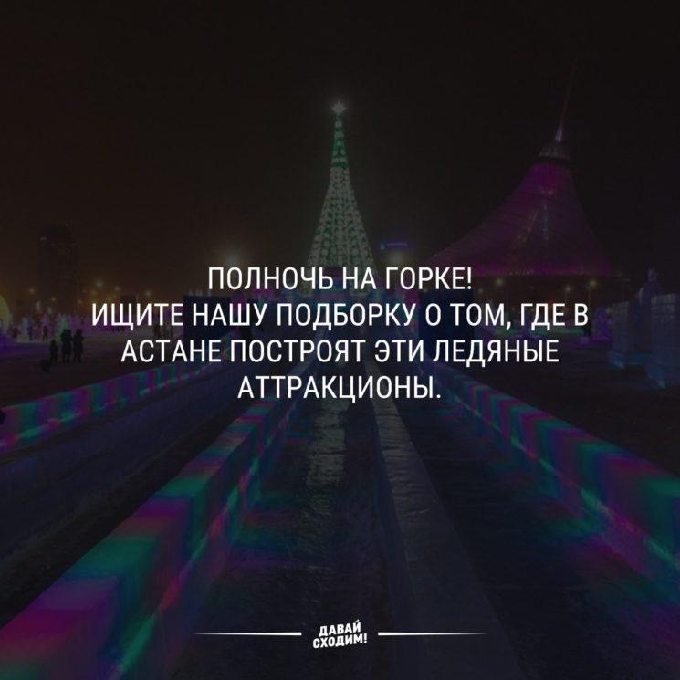 photo5444909596998216634