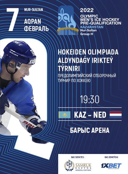 olimpiyskie-igrykvalifikatsiya-kazakhstan-niderlandy-070220