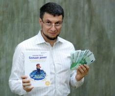 Александр Левитас «Быстрый маркетинг» и «Бизнес-процессы 2.0»