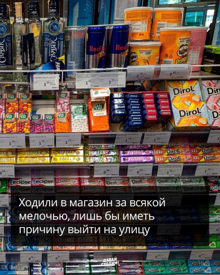 photo5204338879497350292
