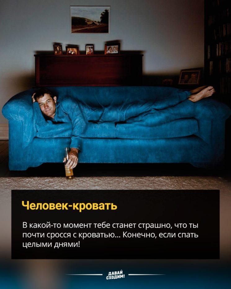photo5212994153426824295