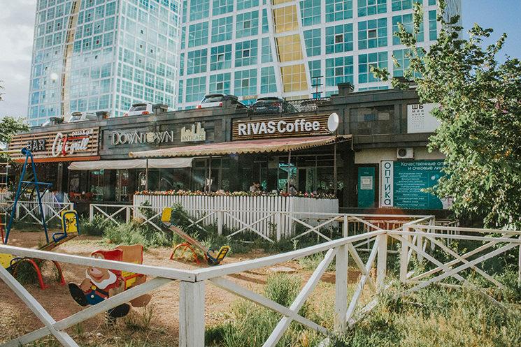 rivas-coffee