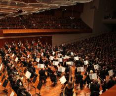 Симфонический оркестр радиовещания Германии
