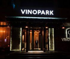 Ресторан «Vinopark»