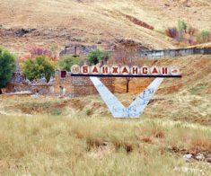 ТОП-10 заброшенных мест Шымкента