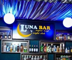 Ночной клуб «Luna Bar»