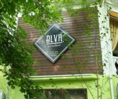 Ресторан «BLVR»