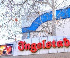 Ресторан «Ингольштадт»