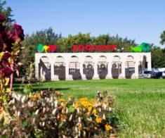 Шымкентский государственный зоопарк
