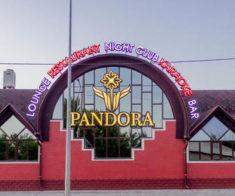 Комплекс «Pandora»