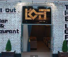 Ресторан «The LOFT»