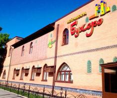 Ресторан «Бухоро»