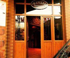 Кофейня «Марсель»