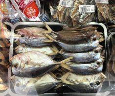 Магазин морепродуктов «Океан»