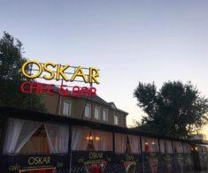Кафе-бар «ОСКАР»