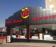 LC — Lavash Center