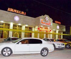 Ресторан «Кешью»