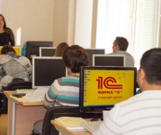Учебный центр «Кәсіпқой»