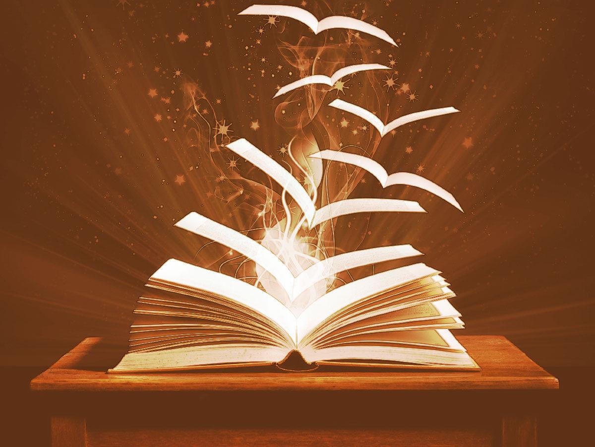 Литературно музыкальный вечер к новому году