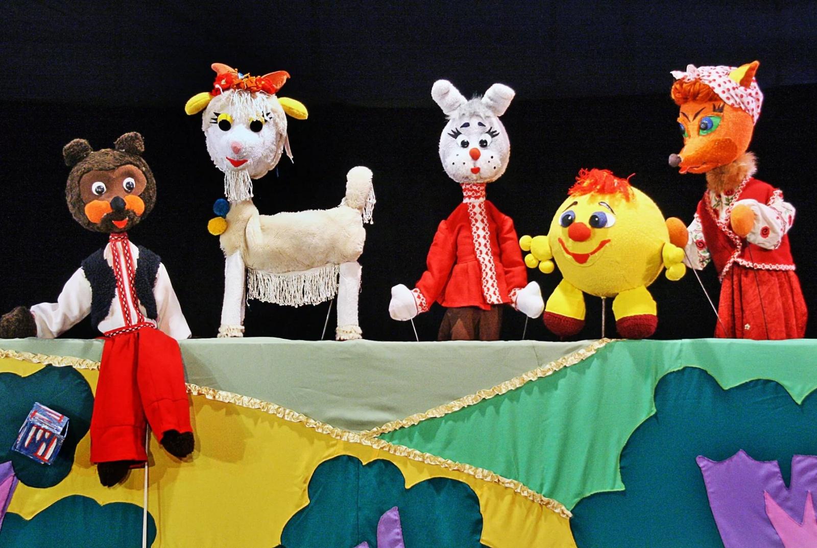 Отмечалки, картинки с изображением кукольного театра